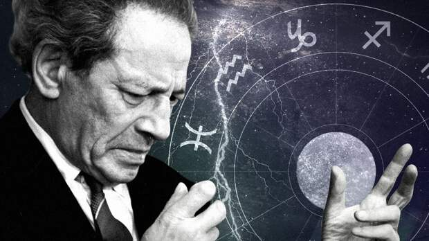 Телепат Вольф Мессинг считал особенными три знака зодиака