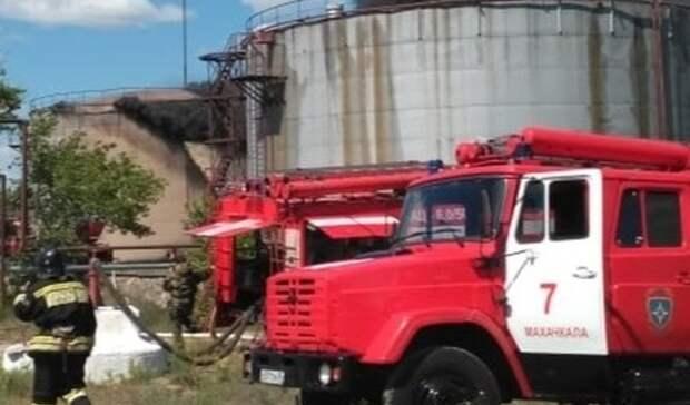 Пожар нанефтебазе вМахачкале удалось потушить