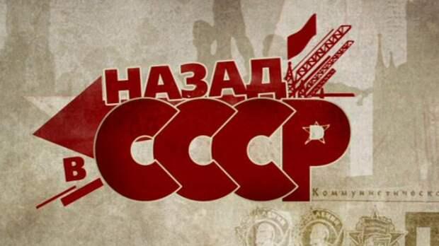 Народ России живет прошлым, власть – будущим. Только не нашим…