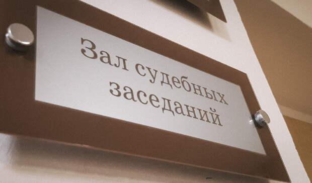 Предпринимателя изСеверного района оштрафовали на2млн рублей