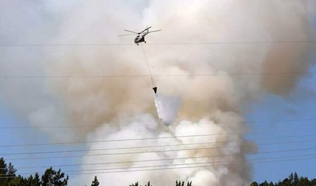 Около Ишима сильные пожары тушат вертолеты