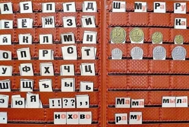 12 кадров, что словно машина времени переносят в советское детство