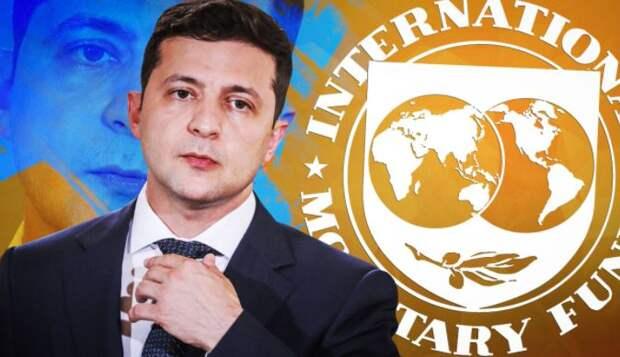 В Киеве расстроились, что РФ никогда не будет стоять на коленях перед МВФ