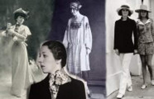 Fashion: Как изменили мир моды 4 кутюрье-революционерки, о которых вспоминают реже Шанель, и зря