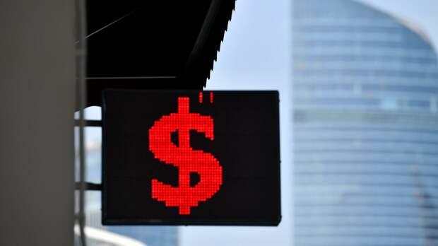 Финансовый аналитик Коренев объяснил, когда покупать валюту для поездки в отпуск