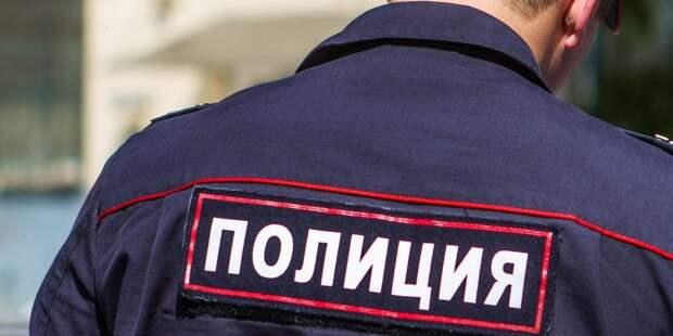 В Москве у безработного украли шесть миллионов рублей