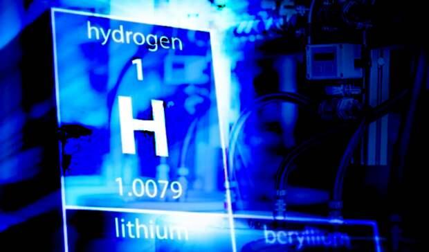 Водород: масштабный интерес при высоких рисках