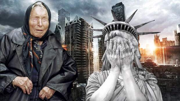 Неизвестное пророчество Ванги: почему США признают превосходство России?