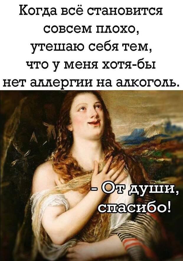 - Ну как прошло свидание?  - Во-первых, мы ходили в музей...