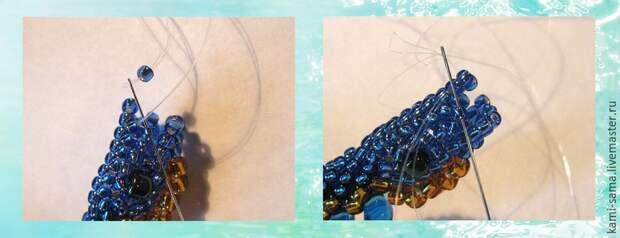 Мастер-класс плетём морского дракончика, фото № 15