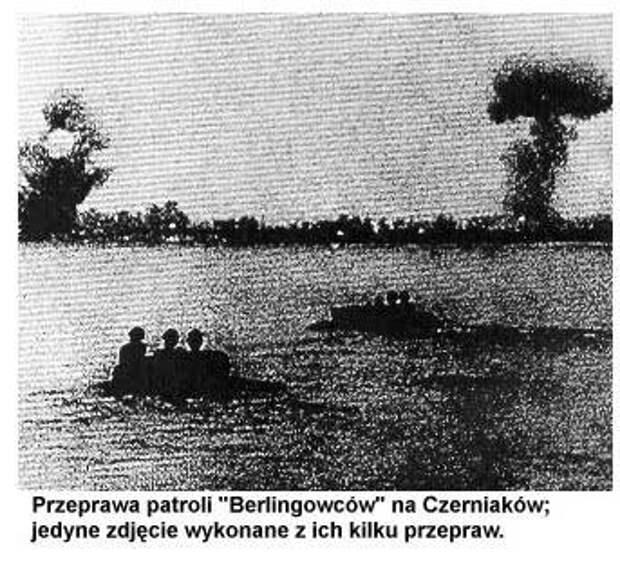 Солдаты Берлинга форсируют Вислу.