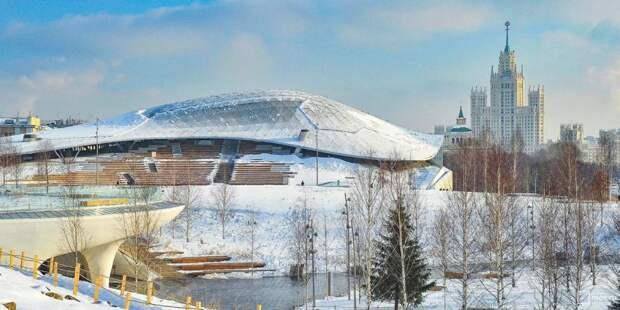 Собянин отметил ключевые события года в жизни Москвы. Фото: mos.ru