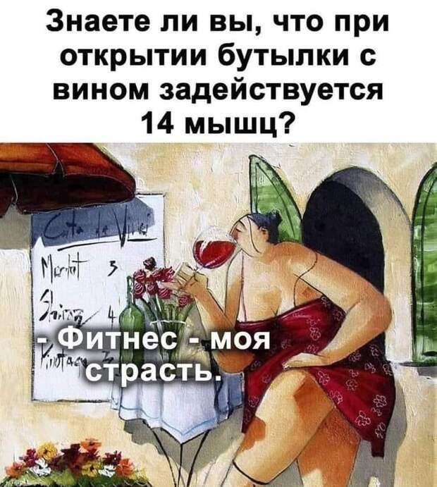 - Наконец-то, Кукушкин, вы пришли на работу вовремя!...