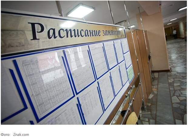 В Тольятти вынуждают уволиться учительницу, отказавшуюся агитировать за «ЕР»