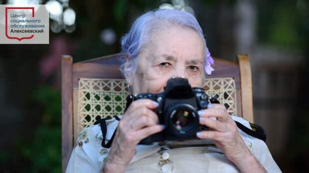 Пенсионеров из Марьиной рощи научат делать профессиональные фотографии
