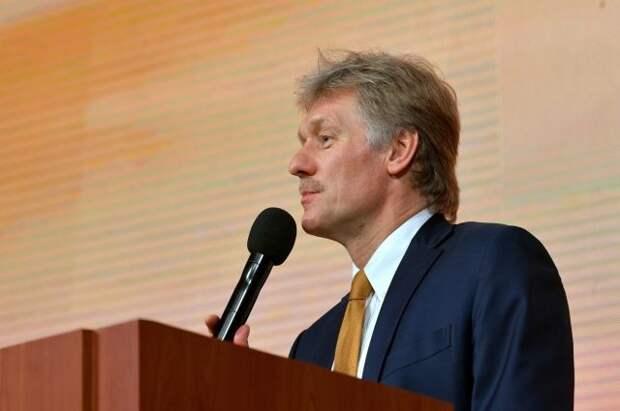 Песков предложил считать исчерпанным инцидент с флагом РФ на ЧМ по шашкам