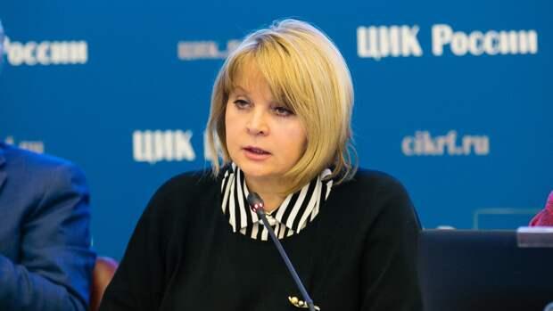 «Нормально идет»: глава ЦИК Памфилова положительно оценила второй и третий день выборов