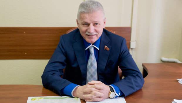 Депутат Мособлдумы Максимович в среду проведет прием жителей Подольска онлайн