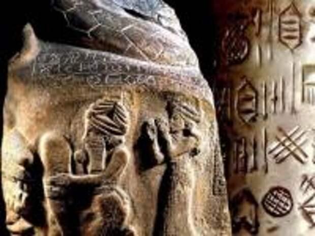 Писания древних цивилизаций