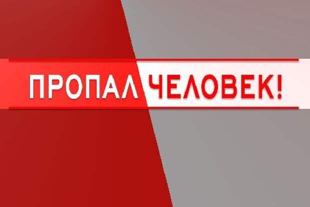 В Тамбовской области пропала 83-летняя пенсионерка
