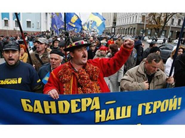 Укро-бандеровские «патриоты» и «герои»…