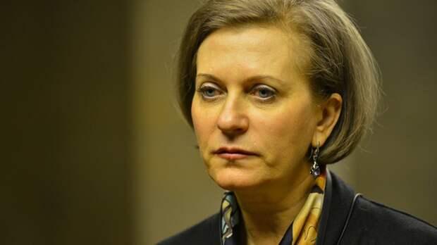 Попова поручила детально изучить добавку Е171 после заключения европейских экспертов