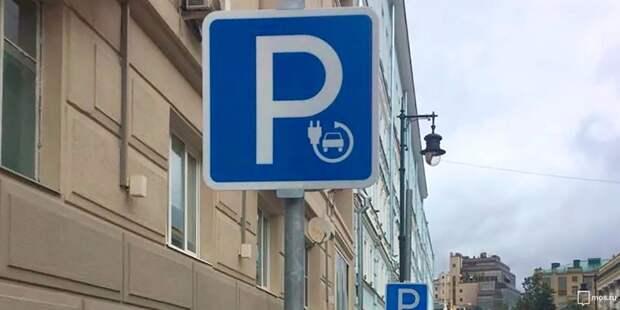 Парковки на ВДНХ будут работать в круглосуточном режиме