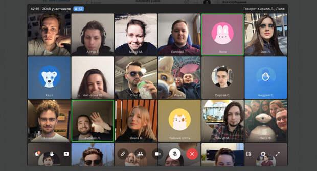 Во «ВКонтакте» скоро добавят видеозвонки с участием до 2048 человек