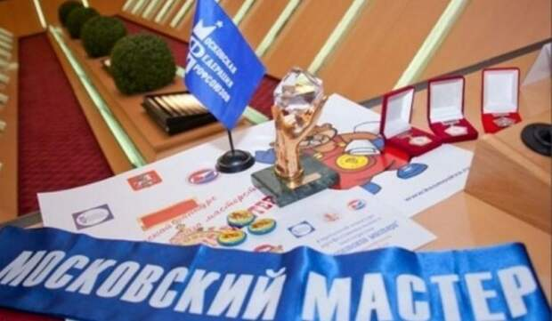 Стали известны победители конкурса профессионального мастерства среди специалистов по BIM-проектированию