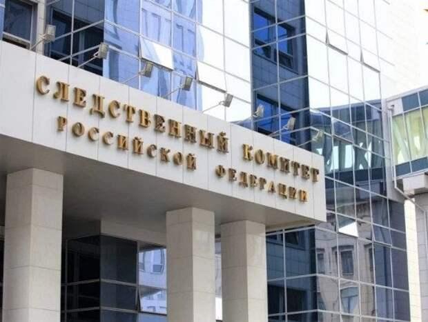 Следственный комитет возбудил уголовное дело из-за массового отравления рабочих на Сахалине