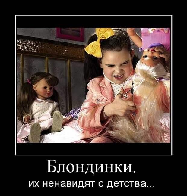 Забавные и веселые демотиваторы про женщин для улыбки