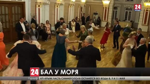 В Крыму проходит форум «Русская Таврида»