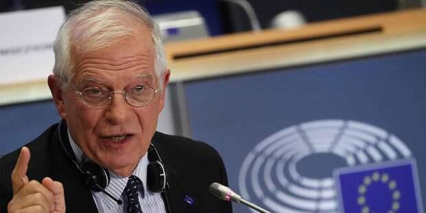 Глава ЕС запутался в отзывах о России