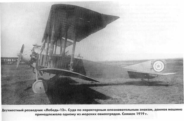 Кронштадт 1919: красный флот против «владычицы морей», изображение №5
