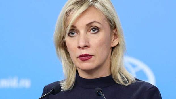 Захарова оценила планы Вашингтона по новым антироссийским санкциям