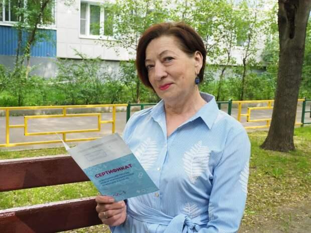 Пенсионерке из Хорошевки вакцинация помогла продолжить вести активный образ жизни