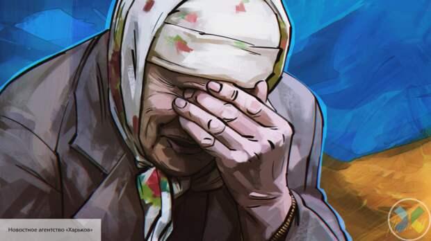 Украина достигла высочайшего масштаба бедности