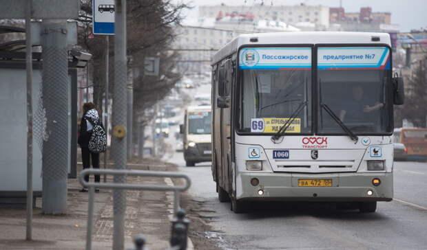 Власти Омска нашли способы борьбы сповышением цен напроезд