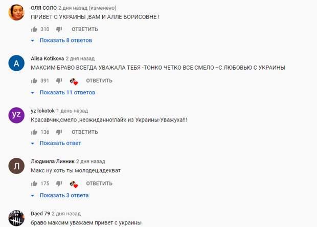 """""""Я же не в Украине живу!"""" Галкин публично поиздевался над пропагандой в России."""