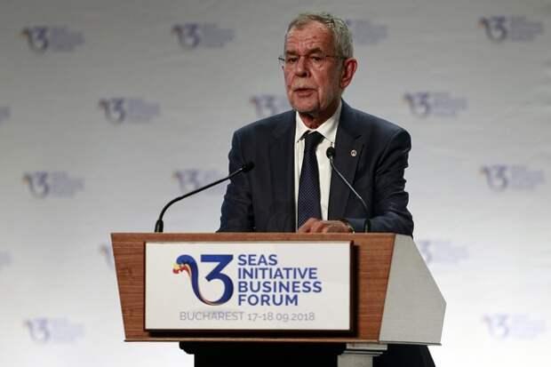 Президент Австрии прокомментировал шпионский скандал с Россией