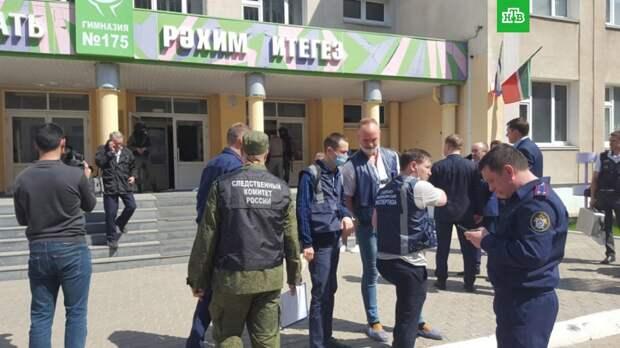После стрельбы в Казани возбуждено дело о массовом убийстве