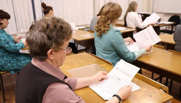Еще 38 округов Подмосковья присоединятся к акции «Единый день сдачи ЕГЭ родителями»