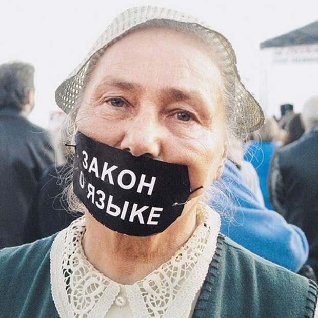 Киевское еврейство готовится к тотальному уничтожению русского языка на Украине