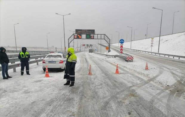 Крымский мост открыли для движения