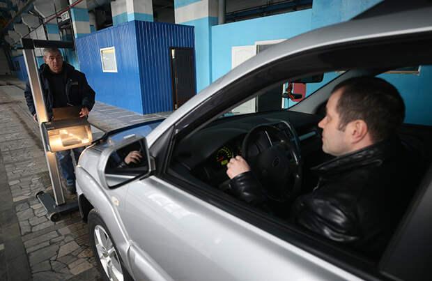 Автовладельцев избавляют от техосмотра