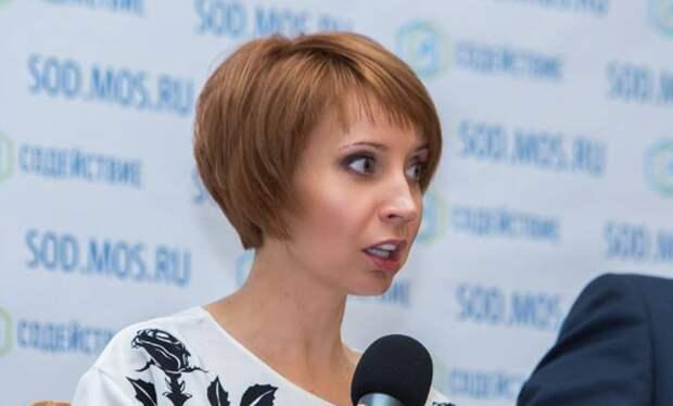 Подчиненная Собянина назвала отвратительным свой VIP-отдых в Крыму