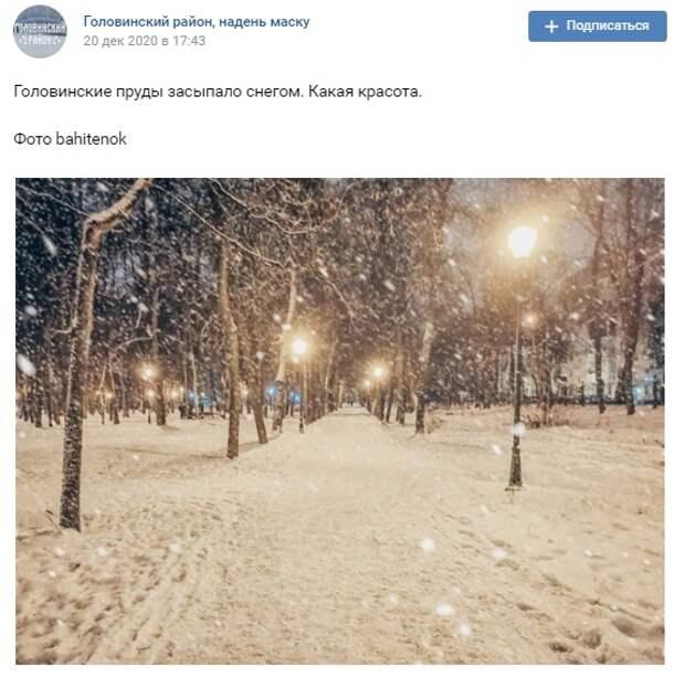Фото дня: память о зимней сказке