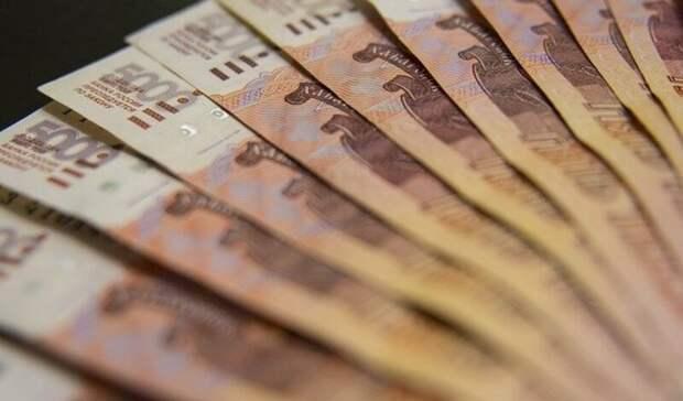 Ленинский суд Оренбурга принудил Пенсионный фонд к выплате пособия на ребенка