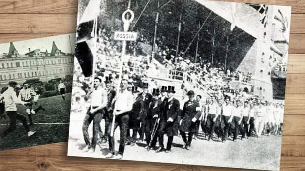 Ромм, Стокгольм и «Унитас»: 109 лет назад сборная России проиграла финнам