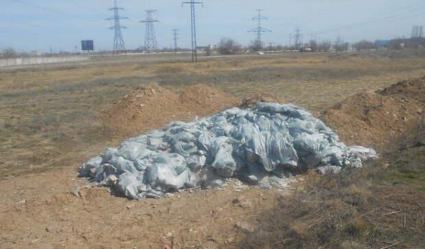 Жителя Волгограда накажут за свалку строительных отходов в Волжском